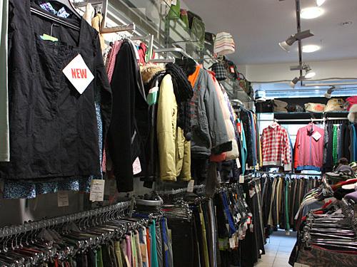 Интернет Магазин Одежды Тула
