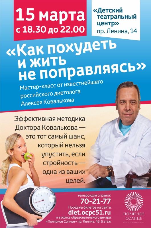 http://img.murmanout.ru/000/056/520/original/56520.jpg