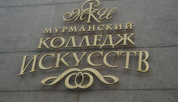 В Мурманске состоится уникальный концерт оркестра народных инструментов