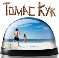 Tomas Kuk