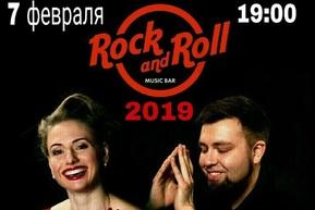 Афиша мурманск театры май афиша театр кукол уфа официальный сайт